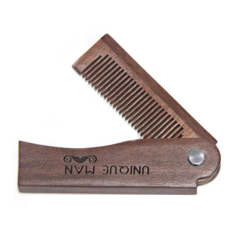 Peigne à barbe en bois pliant